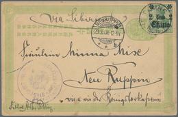"""China - Ganzsachen: 1907, Card 1 C. Light Green With German Offies 2 C. Tied """"PEKING 18.2.08"""" Via Si - 1949 - ... République Populaire"""