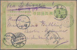 """China - Ganzsachen: 1907 (27 Oct.), Card CIP 1 C. Green Tied Clear Boxed Dater """"Shantung Taian -.9.2 - 1949 - ... République Populaire"""