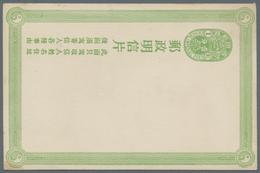 China - Ganzsachen: 1907, Card 1 C. Deep Light Green (119 Mm Type), Unused Mint, Bottom Left Corner - 1949 - ... République Populaire