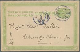 """China - Ganzsachen: 1907, Card 1 C. Green Question Part Canc. Boxed Dater """"Shantung Chowtsun 9.11"""" T - 1949 - ... République Populaire"""