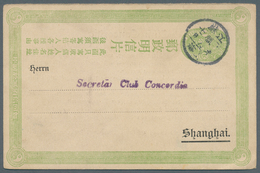 """China - Ganzsachen: 1907, 1 C. Green Question Part Canc. Lunar Dater """"Kiangsu Shanghai 12.11"""" To Sec - 1949 - ... République Populaire"""