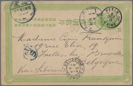 China - Ganzsachen: 1907, Card CIP 1 C Light Green, Reply Part, Uprated On Reverse Coiling Dragon 1 - 1949 - ... République Populaire
