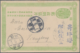 """China - Ganzsachen: 1907, Card Oval Dragon 1 C. Green Reply Part Cancelled Boxed Dater """"Kwangtung.Hi - 1949 - ... République Populaire"""