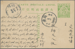 """China - Ganzsachen: 1907, Card Square Dragon 1 C. Canc. Boxed Dater """"Kwangtung ... -.9.19"""""""" Via """"Kwa - 1949 - ... République Populaire"""