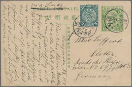 China - Ganzsachen: 1908, Square Dragon 1 Cent Green, Uprated With Coiling Dragon 3 Cent Blue Green, - 1949 - ... République Populaire