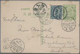 China - Ganzsachen: 1908, Card Square Dragon 1 C. Reply Part Used As Message, Uprated Coiling Dragon - 1949 - ... République Populaire