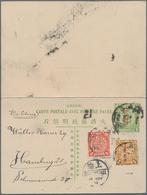 China - Ganzsachen: 1912, Republic Ovpt. On Square Dragon Double Card 1 C.+1 C. Uprated Coiling Drag - 1949 - ... République Populaire