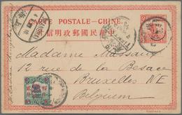 """China - Ganzsachen: 1914, UPU Card Junk 4 Ch. Uprated 2 C./3 C. Canc. Bilingual """"CHENGCHOWFU"""" Via """"T - 1949 - ... République Populaire"""
