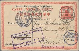 """China - Ganzsachen: 1915, UPU Card Junk 4 C. Ovpt. """"SdPdG"""" (POW Business) Canc. TIENTSIN 29 JUN 16"""" - 1949 - ... République Populaire"""