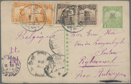 China - Ganzsachen: 1917, Card Junk 1 C. Light Green Uprated Junk ½ C. Pair, 1 C. Pair Canc. Boxed D - 1949 - ... République Populaire