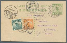 """China - Ganzsachen: 1917, Card 1 C. Light Green Uprated Junk 1 C., 3 C. Tied Boxed Bilingual Dater """" - 1949 - ... République Populaire"""