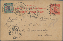 China - Ganzsachen: 1922, UPU Card Junk 4 C. Unframed, Reply Part . Uprate, Used From Russia To Harb - 1949 - ... République Populaire
