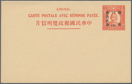 China - Ganzsachen: 1935, SYS UPU Card 12 C./15 Ct. Double Card, Unused Mint. - 1949 - ... République Populaire