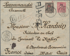 """China - Fremde Postanstalten / Foreign Offices: French Offices, 1894, 25 C. And 50 C. Tied """"PEKIN 25 - China"""