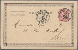 """China - Fremde Postanstalten / Foreign Offices: France, 1900/03, Three Ppc (a.o. """"Custom House In Sh - China"""