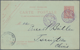 China - Fremde Postanstalten / Foreign Offices: 1903, France, Stationery Double Card 10+10 C. Type M - China
