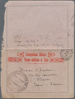 """China - Fremde Postanstalten / Foreign Offices: France, Military Mail, 1916, Letter Card """"Correspond - China"""