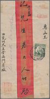 China - Fremde Postanstalten / Foreign Offices: Kiautschou, 1902, Red-band Envelope From Tsingtau Vi - China