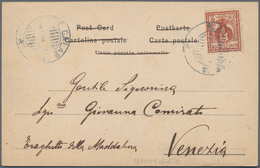 China - Fremde Postanstalten / Foreign Offices: Italy, Navy Mails In China, 2 C. Brownish Red Tied V - China