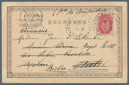 China - Fremde Postanstalten / Foreign Offices: 1903 (RUSSIAN POST OFFICES IN MANCHURIA). Picture Po - China