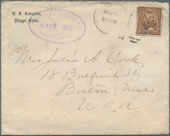 """China - Fremde Postanstalten / Foreign Offices: USA, 1892, Oval Violet """"UNITED STATES CONSULATE NING - China"""