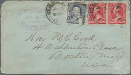 """China - Fremde Postanstalten / Foreign Offices: USA, 1895, Oval Violet """"U.S. CONSULATE NINGPO, CHINA - China"""