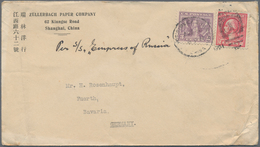 China - Fremde Postanstalten / Foreign Offices: USA, 1919, 3 C. Victory Commemorative Issue With Was - China