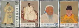 China - Taiwan (Formosa): 1962, Palace Museum Paintings - Emperors, Complete Set MNH (Michel €360). - 1945-... République De Chine
