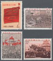 China - Volksrepublik: 1971, Centenary Of The Paris Commune (N8/N11), Complete Set Of 4, Mint Withou - 1949 - ... République Populaire