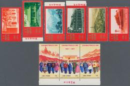 China - Volksrepublik: 1971, 50th Anniv Of The Chinese Communist Party (N12/N20), Complete Set Of 9, - 1949 - ... République Populaire