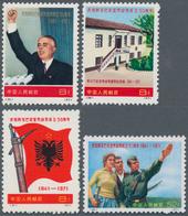China - Volksrepublik: 1971, Three Sets Unused No Gum As Issued: Communist Party Incl. Unfolded Stri - 1949 - ... République Populaire