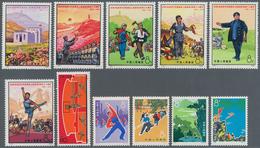 """China - Volksrepublik: 1972, 5 Complete Sets, Including 30th Anniv Of Publication Of """"Yenan Forum's - 1949 - ... République Populaire"""