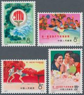 China - Volksrepublik: 1972, Five Issues MNH Resp. Unused No Gum As Issued: Yenan Talks (N33-N38), P - 1949 - ... République Populaire