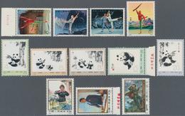 China - Volksrepublik: 1973, 3 Complete Sets, Including Revolutionary Ballets (N53/N56), Panda (N57/ - 1949 - ... République Populaire