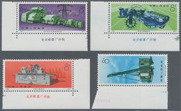 China - Volksrepublik: 1974, Industrial Production (N78/N81), Complete Set Of 4, MNH, With Margins A - 1949 - ... République Populaire