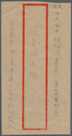 China - Volksrepublik: 1975, Peking Local Cover W. 4 F. Frank To Maos Wife C/o KP Central Comittee; - 1949 - ... République Populaire