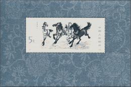 China - Volksrepublik: 1978, Galloping Horses S/s (T28M), MNH (Michel €900). - 1949 - ... République Populaire
