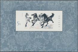 China - Volksrepublik: 1978, Horses S/s T28, Mint Never Hinged MNH (Michel Cat. 850.-). - 1949 - ... République Populaire