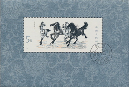 China - Volksrepublik: 1978, Galloping Horses S/s (T28M), CTO Used And FDC, FDC With Slight Faults ( - 1949 - ... République Populaire