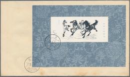 China - Volksrepublik: 1978, Galloping Horses S/s (T28M), 2 Unaddressed FDCs, With Slight Faults (Mi - 1949 - ... République Populaire
