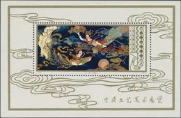 China - Volksrepublik: 1978, Arts And Crafts S/s (T29M), MNH (Michel €450). - 1949 - ... République Populaire