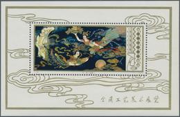 China - Volksrepublik: 1978, Handicraft S/s (T29), Mint Never Hinged MNH (Michel Cat. 400.-). - 1949 - ... République Populaire