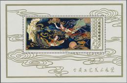 China - Volksrepublik: 1978, Arts And Crafts S/s (T29M), 2 Copies, MNH And CTO Used (Michel €700). - 1949 - ... République Populaire