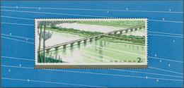 China - Volksrepublik: 1978, Highway Bridges S/s (T31M), MNH (Michel €550). - 1949 - ... République Populaire