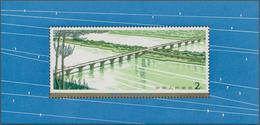 China - Volksrepublik: 1978, Highway Bridges S/s (T31M), MNH, 1 Small Bump To The Upper Region, Othe - 1949 - ... République Populaire