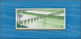 China - Volksrepublik: 1978, Bridges (T31) S/s, Mint Never Hinged MNH (Michel Cat. 450.-). - 1949 - ... République Populaire