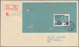 China - Volksrepublik: 1979/81, 3 S/s Used On FDCs, Including The Great Wall S/s (T38M), Paintings O - 1949 - ... République Populaire