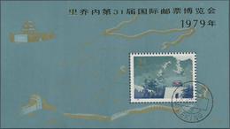 China - Volksrepublik: 1979, 31th International Stamp Exhibition, Riccione S/s (J41M), CTO Used, Fin - 1949 - ... République Populaire