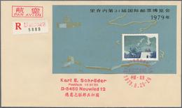 China - Volksrepublik: 1979, 31th International Stamp Exhibition, Riccione S/s (J41M), On Registered - 1949 - ... République Populaire