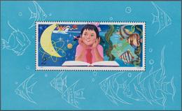 China - Volksrepublik: 1979, Study Of Science From Childhood S/s (T41M), MNH (Michel €2100). - 1949 - ... République Populaire